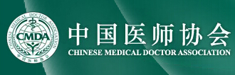 Chinese Medical Doctor Association